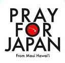 pray for japan logo s.jpg